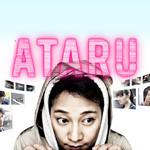ドラマ「ATARU アタル」の主題歌「自由へ道連れ / 椎名林檎」