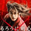 kenshin_1