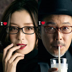 CM「JINS CLASSIC(宮沢りえ リリー・フランキー)」の曲「CMオリジナル曲 / 作曲:澤田かおり 演奏:エリック・ミヤシロ」