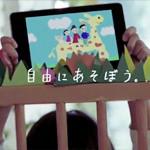 CM「Google Nexus 7(グーグル ネクサス 7)Waiting篇」の曲「Alaska / トクマルシューゴ」