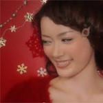 CM「PePe 2012クリスマス」の曲「Believe* / Yun*chi(ゆんち)」