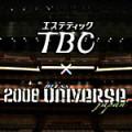 tbc08