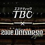 CM「エステティックTBC 2008ミスユニバース日本代表」の曲「You Can Make It Shine / Kentaro Takizawa feat. arvin homa aya(アーヴィン・ホマ・アヤ)」