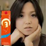 CM「月桂冠 つき(永作博美)」の曲「のうぜんかつら(リプライズ)/ 安藤裕子」