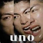 CM「資生堂 uno ウーノ ホイップウォッシュ(瑛太・小栗旬・妻夫木聡・三浦春馬)」の曲「ベース演奏:KenKen(ケンケン)」