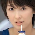 CM「ヤクルトAce(吉瀬美智子)」の曲「Aloha `Oe(アロハ・オエ) / Teresa Bright(テレサ・ブライト)」