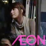 CM「AEON イオン 満月ロゼ(YUKA)」の曲「moonlight / moumoon(ムームーン)」