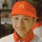 CM「マクドナルド 朝マックグリドル」の曲「CMオリジナル曲 / 永野亮(APOGEE)」