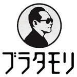 「ブラタモリ」のオープニング曲「KICK UP / エリック・ミヤシロ」