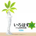 ilohas-123