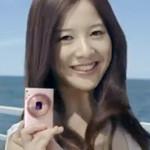 CM「Canon キヤノン IXY(吉高由里子)」の曲「Love is Everywhere / moumoon(ムームーン)」