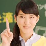 CM「NEC LaVie L 2013夏モデル(武井咲)」の曲「Heartbeat / MiChi(ミチ)」