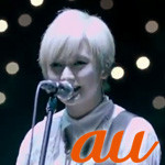 CM「au PERFECT SYNC.」の曲「月 / FLOWER FLOWER(フラワー フラワー)」