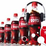 CM「コカ・コーラ ミュージック みんなのENJOY MEMORIAL SONG」の曲「CMオリジナル曲 / スティーブン・マクネア」