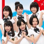 CM「すかいらーく 夏ガスト」の曲「CMオリジナル曲 / HKT48」