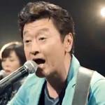CM「SMBC 三井住友銀行 NEVER STOP CHANGING」の曲「栄光の男 / サザンオールスターズ」
