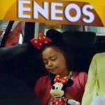 CM「ENEOS ガソリンスタンド思いやり(東京ディズニーリゾート30周年コラボCM)」の曲「CMオリジナル曲 / Megan Keely」