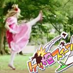 CM「ガンホー ケリ姫スイーツ 缶ケリ乱入篇」の曲「CMオリジナル曲」