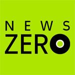 ニュース番組「NEWS ZERO」のエンディング曲「ツヨク想う / 絢香」