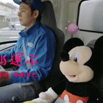 CM「日本通運 引越しでミッキー運ぶ(東京ディズニーリゾート30周年コラボCM)」の曲「CMオリジナル曲 / Megan Keely」