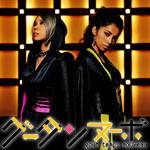 「グータンヌーボ」のエンディング曲「O2 featuring AI / 福原美穂」