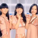 CM「チョコラBB」の曲「1mm / Perfume(パフューム)」
