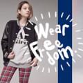 gu-wearfreedom