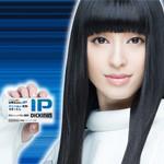 CM「全薬工業 ジキニンIP」の曲「0(ゼロ)/ 栗山千明」