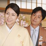 ドラマ「鴨、京都へ行く。」の主題歌「いろはにほへと / 椎名林檎」