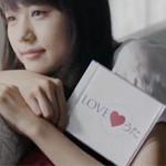 CM「LOVEうた(有村架純)」の曲「三日月 / 絢香」