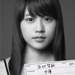 CM「LOWRYS FARM ローリーズファーム(有村架純)」の曲「CMオリジナル曲 / Rie fu(リエ フゥ)」