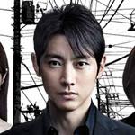 ドラマ「名もなき毒」の主題歌「あい / 近藤晃央」