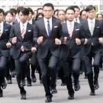 CM「洋服の青山」の曲「REINCARNATION / WORLD ORDER(ワールド・オーダー)」