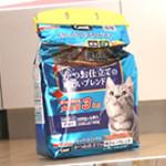 CM「ペットフード Carat キャラット」の曲「CMオリジナル曲 / 神田莉緒香(かんだ りおか)」