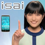 CM「au isai イサイ(川口春奈)」の曲「チューイチューイトレイン / 奥田民生」