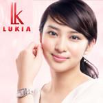 CM「SEIKO LUKIA セイコールキア(武井咲)」の曲「君の太陽になろう / MISIA(ミーシャ)」