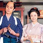 映画「武士の献立」の主題歌「恋文 / Chara(チャラ)」