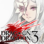 CM「DRAG-ON DRAGOON 3 ドラッグ オン ドラグーン3」の曲「This Silence Is Mine / 鬼束ちひろ」
