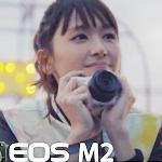 CM「キヤノン Canon EOS M2(新垣結衣)」の曲「Eternal Moment 永遠の一瞬 / 竹原和生(竹原ピストル)」