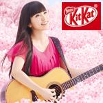 CM「キットカット 受験生応援」の曲「キットカナウ / miwa」