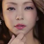 CM「KOSE ESPRIQUE コーセー エスプリーク」の曲「Love Story / 安室奈美恵」