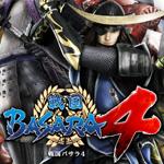 CM「カプコン 戦国BASARA 4(オープニング曲)」の曲「Count ZERO / T.M.Revolution」