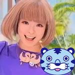 CM「CHINTAI」の曲「ゆめのはじまりんりん / きゃりーぱみゅぱみゅ」