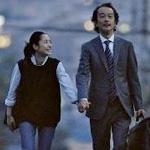 CM「大和ハウス(リリー・フランキー 深津絵里)」の曲「CMオリジナル曲 / 中川俊郎」