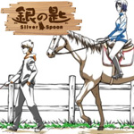 アニメ「銀の匙 Silver Spoon 第2期」のオープニング曲「LIFE / フジファブリック」