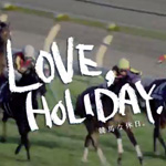 CM「JRA60周年 LOVE, HOLIDAY 競馬な休日」の曲「LOVE, HOLIDAY. / TOKIO」