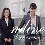 CM「洋服の青山 佐々木希」の曲「once again / chay(チャイ)」