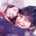 映画「抱きしめたい」の主題歌「TSUKI / 安室奈美恵」