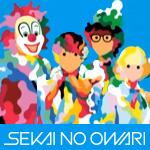 CM「ひかりTV スタードーム」の曲「炎と森のカーニバル / SEKAI NO OWARI」