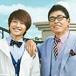 CM「イトーヨーカドー 男服(西島隆弘)」の曲「恋音と雨空 / AAA」